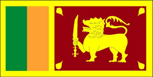 Democrat Socialism-Sri Lankan Flag