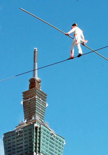 tight-rope.jpg